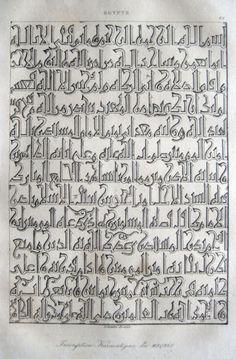 INSCRIPTION-KARMATIQUE-1839-MECCA-MECQUE-QARMATES-KARMATEN-MEKKA-KALLIGRAPHIE