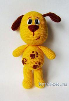 Игрушка собачка крючком. Работа Екатерины Алешиной. Вязание крючком.