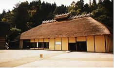 300 year old hemp house - Japanese village of Miasa Mura