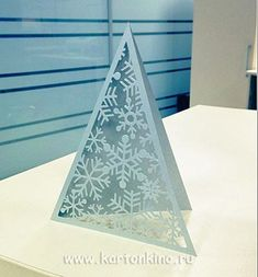 Hand Paper Cutting Chriastmas Tree Card + Pattern + Tutorial
