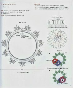 Crochet accessories mostly for hair Japanese design Crochet Flower Patterns, Crochet Stitches Patterns, Crochet Flowers, Crochet Lace, Stitch Patterns, Crochet Hair Accessories, Crochet Hair Styles, Crochet Angels, Irish Crochet