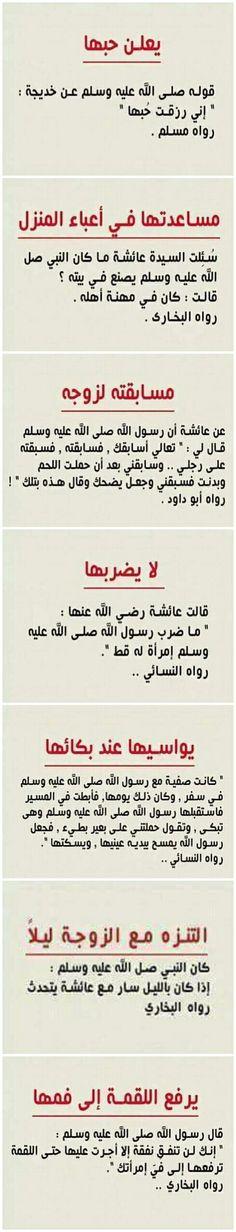 DesertRose,;,محمد صل الله عليه وسلم. إنشروها ليعلم العالم بأسره من هو محمد !,:,