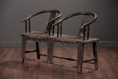 Antique Rustic Chinese Elm Wood Bench Weathered Black Lacquer Paint Two Rounded Back Seats with Arm Rests From Shanxi Region,Circa 1800