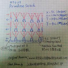 簡単な模様編みプリムローズステッチのスヌードの編み方 Crochet and Me かぎ針編みの編み図と編み方 Crochet Stitches Chart, Crochet 101, Crochet Motif Patterns, Crochet Cross, Crochet Diagram, Stitch Patterns, Knitting Patterns, Crochet Fingerless Gloves Free Pattern, Diagram Chart