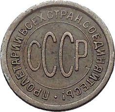 1927 СССР Советский Союз социалистической СССР Российской коммунистической 1/2 - копеечная монета i56483
