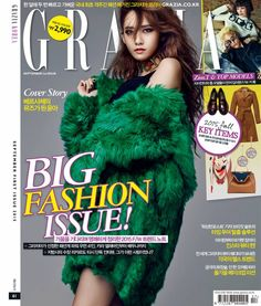Girls' Generation's Yoona is Featured on The Cover of Grazia Magazine   Koogle TV