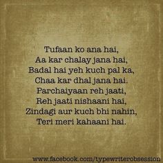 My Poetry, Poetry Quotes, Hindi Quotes, Urdu Poetry, Quotations, Best Movie Dialogues, Romantic Dialogues, Shayari Song, Song Lyric Quotes