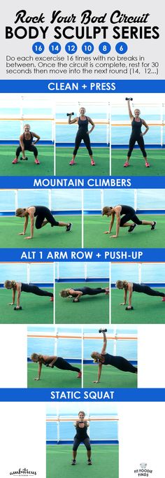 Grab some dumbbells and set aside 30 minutes to rock your bod with this body sculpt circuit workout! It's interval based, so get ready to sweat!