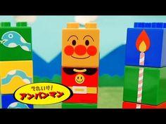 アンパンマンおもちゃアニメ ブロックあそびセット はじめてできたよ! 歌 映画 テレビ Anpanman Block Labo