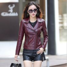 {Like and Share if you want this  2017 Autumn winter women fashion short leather jacket plus size M-5XL high quality leather jackets women motorcycle leather coat|    Fresh new arrival 2017 Autumn winter women fashion short leather jacket plus size M-5XL high quality leather jackets women motorcycle leather coat now you can purchase $US $69.99 with free postage  you will find this particular item and also a lot more at our favorite on-line store      Buy it right now the following…