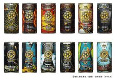 Hukkokudo hero coffee series from Japan.  I would like to try out this coffe, but I would just buy it because of it's fantastic packaging.