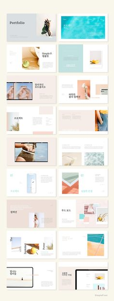 Collect PowerPoint Template is a sensuous presentation to show your business. This presentation 'Collect' contains beautifully designed elements. Mise En Page Portfolio, Portfolio Layout, Portfolio Design, Branding Portfolio, Portfolio Presentation, Presentation Layout, Presentation Templates, Ppt Design, Graphic Design Tips