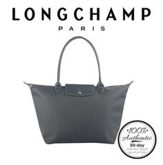 It's time for your little one to shine in a sparkling pair of Longchamp bag celebrity. Spending less money but enjoy so much, Shop now!