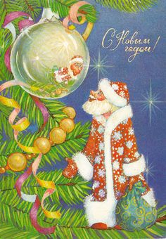 Vintage Happy New Year Postcard no182  1980s by RussianSoulVintage, $2.50