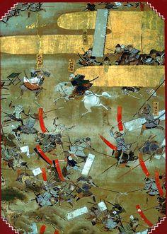 http://en.wikipedia.org/wiki/Takeda_Shingen