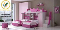 Các mẫu giường tầng liên hoàn đẹp cho trẻ em