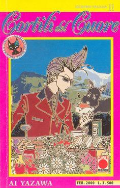 Paradise Kiss, Neon Genesis Evangelion, Shoujo, Tokyo, Comic Books, Presents, Baseball Cards, Manga, Comics