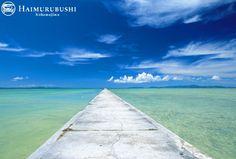 2005年(平成17年)12月26日に国の登録有形文化財に登録されている伊古桟橋。 八重山の島々を臨める最高のフォトスポットです。