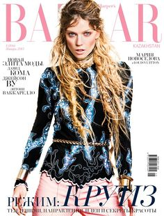 Cover - Best Cover Magazine  - Harper's Bazaar Kazakhstan January 2015 | Masha Novoselova Rassam by Sy-Delorme ...   Best Cover Magazine :     – Picture :     – Description  Harper's Bazaar Kazakhstan January 2015 | Masha Novoselova Rassam by Sy-Delorme #Covers2015  -Read More –