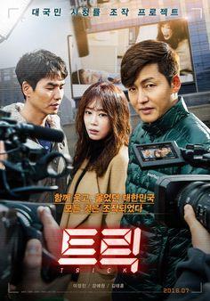 Trick (Korean Movie 2016)