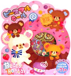 Mind Wave Doughnut Bears Sticker Sack