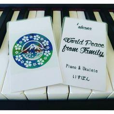 【keikatsumata】さんのInstagramをピンしています。 《【世界平和は家族から】  World Peace from Family  #isupon #worldpeacefromfamily #family #peace #piano #ukulele #music #yamatogokoro #fuji #sakura #rainbow #ohana #love #mahalo #いすぽん #世界平和は家族から #家族 #平和 #ピアノ #ウクレレ #音楽 #写真 #photo #ありがとう #愛 #虹色 #桜 #富士山》