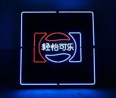 chinatown: the chinese translation of trademarks by mehmet gözetlik