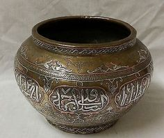 Finest Museum Worthy Antique Persian Brass / Silver Bowl C 1800's