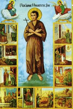 Saint John the Russian as a Model for our Lives