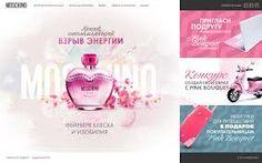 pink website design - Google Search