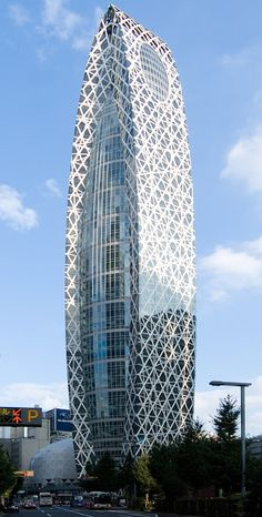 Mode Gakuen Cocoon Tower in Tokyo, Japan;  669 feet high;  designed by Tange Associates