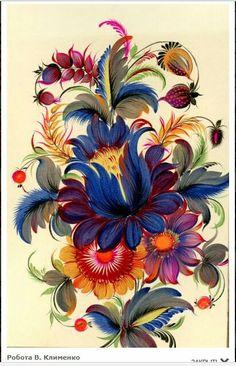 Jacobean Embroidery, Folk Embroidery, Learn Embroidery, Annie Sloan Paint Colors, Cartoon Car Drawing, Polish Folk Art, Scandinavian Folk Art, Egg Crafts, Brazilian Embroidery