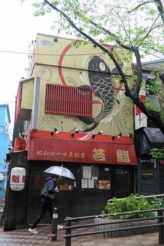An old sushi restaurant, Shibuya