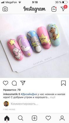 Cute Nail Art, Cute Nails, 3d Nails, Glitter Nails, Acrylic Nail Art, 3d Nail Art, Nail Art Wheel, Mickey Nails, Elegant Nail Art