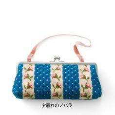 blue crossed pattern-idea