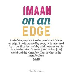 follow us for more... #islam #muslim #islamic #islamicquotes #islamicreminder #muslimah #muslims #muslimquotes #allah #muhammad #sunnah #quran#quranquotes #muslimah#dua #islami #jesus#instadaily #instaislam #india #dakwah #jannah #quotes#instagram #instadaily #islam #awesome #hijab #deen