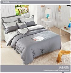 Aliexpress.com : Buy Good quailty/100% cotton/korean Style totoro bed set/bed sets/Twin Queen  super king size duvet cover 220*240cm/150*200cm/kids from Reliable bed bed suppliers on Ross  home textile  Wholesale