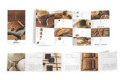 リーフレット 和菓子 Menu Design, Presentation Design, Flyer Design, Layout Design, Print Design, Branding Design, Logo Design, Japan Design, Dm Poster
