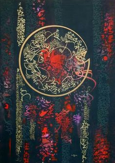 DesertRose.... Arabic calligraphy