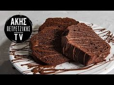 Sweets Recipes, Desserts, Brownie Cookies, Food, Youtube, Cakes, Lifestyle, Tailgate Desserts, Deserts