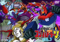 Chodenji Robot Combattler V - Toei DVD Vol.3 [Cover by Kazuhiro Ochi]