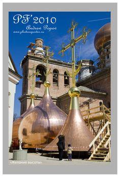 2010 г.  «PF» - это открытка или фотография к Новому году. В Европе - это открытка к Рождеству. Произносится «пээфка».  Для PF используется фотография, которая была сделана в уходящем году. Для автора эта фотография имеет особый смысл, отражает события происходившие в его жизни. Иногда фотография снимается специально для этой открытки.  Эта открытка изготавливается очень малым тиражом, буквально, несколько штук. Из-за чего автоматически получает статус редкой вещи и коллекционную ценность…