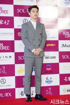 Korean Film Star Award