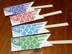 こどもの日・こいのぼりの箸袋