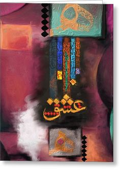 That is contemporary calligraphy with khat e deiwani . Arabic motif color palette and motif are used in this painting. Arabic Calligraphy Design, Islamic Calligraphy, Islamic Paintings, Iranian Art, Arabic Art, Contemporary Wall Art, Egyptian Art, Diy Art, Fine Art Prints