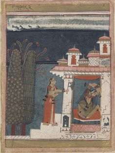 Gujari ragini from a ragamala series  ca. 1600