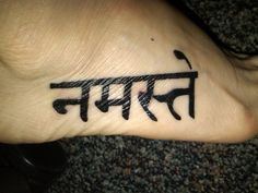 My Right Foot  The Hindi Word Namaste In Sanskrit By Carl Fuchs At