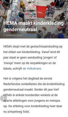 Het genderneutrale vraagstuk speelt ook bij Hema een rol