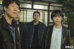 Lee Jin Wook, Korean Drama, Kdrama, The Voice, Films, Dark, Movies, Drama Korea, Cinema