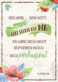 PK Der Herr, dein Gott | Bolanz Verlag e.K.